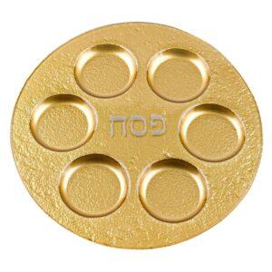Badash Crystal Handcrafted Gold Decor 13 inch Glass Seder Plate - EV67G